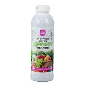 Биогумус универсальный, Садовые рецепты, 500мл