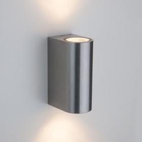 Светильник 1703 TECHNO, 35 Вт, GU10, цвет хром, IP44