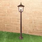 Светильник Lyra F, 60 Вт, E27, цвет коричневый, IP44