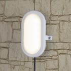 Светильник светодиодный LTB0102D, 6 Вт, 4000К, LED, цвет белый, IP54