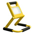 Прожектор светодиодный 007 FL, 10 Вт, 6500К, LED, цвет жёлтый, IP54