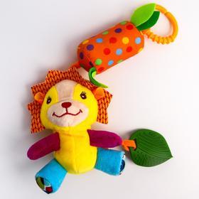 Игрушка со звоночком «Львенок»