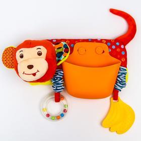 Игрушка-карман Uviton «Обезьянка», на коляску/кроватку