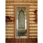 Дверь «Престиж» с фотопечатью, размер коробки 190 × 70 см, левая, цвет А025