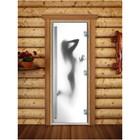 Дверь «Престиж» с фотопечатью, размер коробки 190 × 70 см, левая, цвет А070