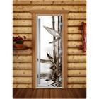 Дверь «Престиж» с фотопечатью, размер коробки 190 × 70 см, правая, цвет А057
