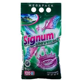 Стиральный порошок Signum Universal, 10 кг