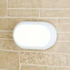 Светильник светодиодный LTB04, 18 Вт, 4000К, LED, цвет белый, IP54