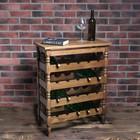 """Стеллаж винный """"Классический"""", 20 бутылок, 85х68Х32 см, массив дуба, темного ореха"""