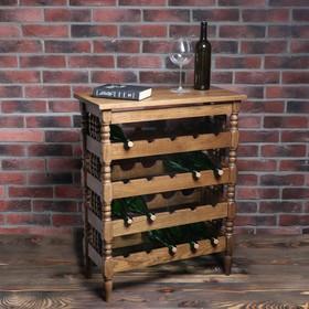 """Стеллаж винный """"Классический"""", 20 бутылок, цвет темный орех, 85х68х32 см, массив дуба"""