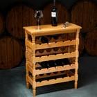 """Стеллаж винный """"Классический"""", 85х68Х32 см, на 20 бутылок, массив дуба, светлый дуб"""