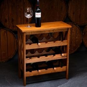 "Стеллаж винный ""Прованс"", 15 бутылок, 70х64х32 см, массив дуба, темного ореха"