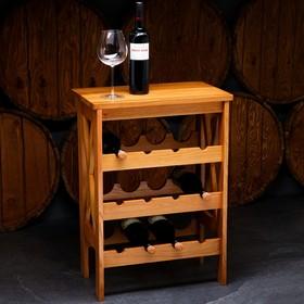 """Стеллаж винный """"Прованс"""", 12 бутылок, цвет светлый дуб, 70х51х32 см, массив дуба"""
