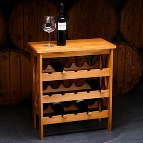 "Стеллаж винный ""Прованс"", 15 бутылок, 70х64х32 см, массив дуба, светлого дуба"
