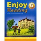 Английский язык. ENJOY READING. 6 класс. Чернышова Е. А.