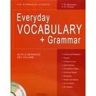 Английский язык. Everyday VOCABULARY + Grammar + MP3. Дроздова Т. Ю.