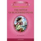 Ведьма с пруда чёрных дроздов (текст на английском языке для 10-11 классов). Спир Э. Дж.