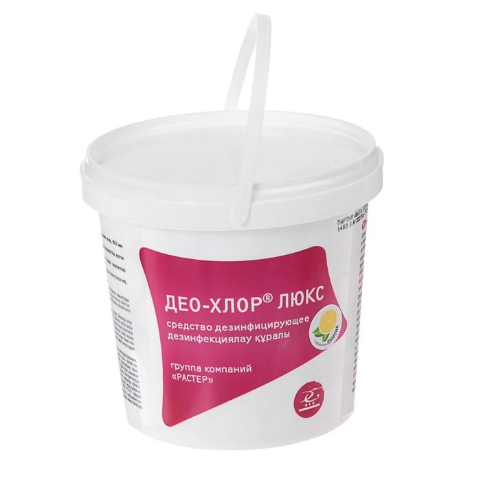 Дезинфицирующее средство «Део-Хлор» Лимон 300шт по 3,4 г
