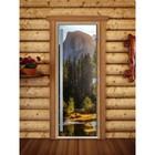 Дверь «Престиж» с фотопечатью, размер коробки 190 × 70 см, левая, цвет А090