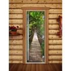 Дверь «Престиж» с фотопечатью, размер коробки 190 × 70 см, левая, цвет А083