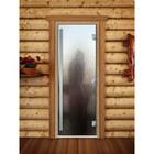 Дверь «Престиж» с фотопечатью, размер коробки 190 × 70 см, левая, цвет А012