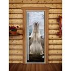 Дверь «Престиж» с фотопечатью, размер коробки 190 × 70 см, левая, цвет А063