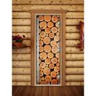 Дверь «Престиж» с фотопечатью, размер коробки 190 × 70 см, левая, цвет А043
