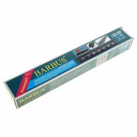Светодиодная подводная подсветка BARBUS LED 001 с распылителем воздуха (1 w, 25 см) - фото 7279995
