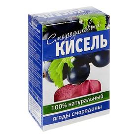 Кисель Смородиновый 200 г