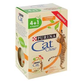 Акция 4+1! Влажный корм CAT CHOW для кошек, курица/кабачки, 5 х 85 г