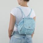 Рюкзак молодёжный, отдел на шнурке, 3 наружных кармана, цвет голубой
