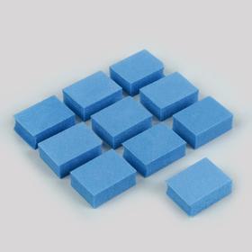 Бафы наждачные для ногтей, двусторонние, 10 шт, 3,5 × 2,5 см, цвет голубой