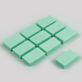 Бафы наждачные для ногтей, двусторонние, 10 шт, 5 × 3 см, цвет бирюзовый