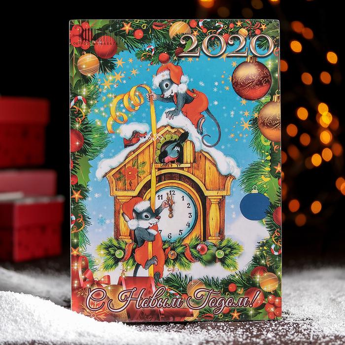 Доска разделочная «С Новым Годом! Мышки на часах» Символ 2020 года , 23 × 16 × 0,6 см