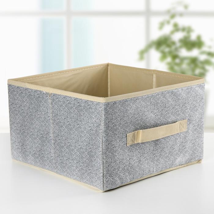 Короб для хранения «Европа», 29×29×18 см, цвет серый - фото 308331774