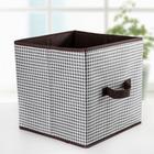 Короб для хранения «Вилли», 27×27×27 см, цвет бело-коричневый - фото 308332008