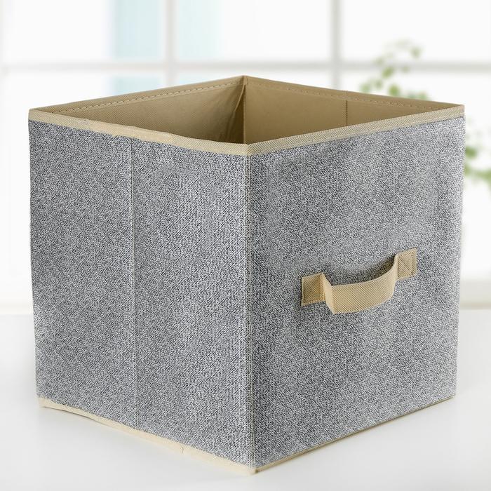 Короб для хранения «Европа», 27×27×27 см, цвет серый - фото 308332014