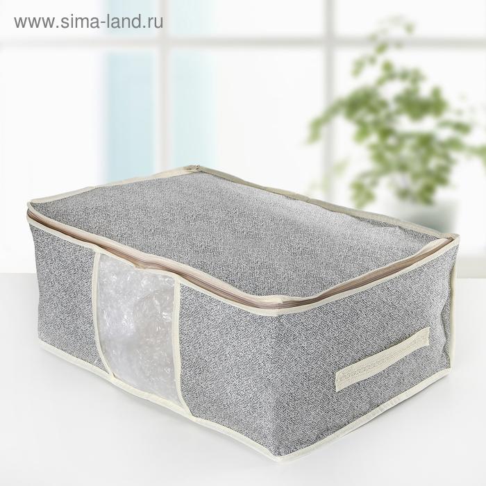 """Carrying case for storage 45х30х20 cm """"Europe"""" color brown"""
