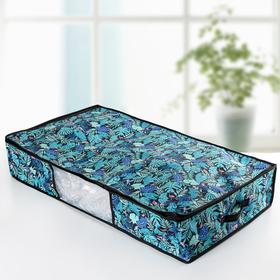 Кофр для хранения вещей «Тропики», 80×45×15 см, цвет синий