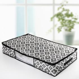 """Кофр для хранения вещей 80×45×15 см """"Вензель"""", цвет чёрно-белый"""