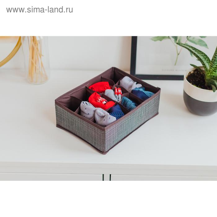 "Organizer for underwear, 12 cells, 27х20х10 cm ""Pastel"" color brown"