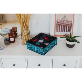 """Органайзер для белья 35×30×12 см """"Тропики"""", 18 ячеек, цвет синий"""