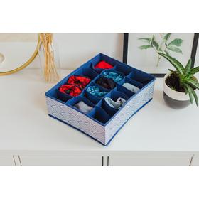 """Органайзер для белья 35×30×12 см """"Волна"""", 18 ячеек, цвет синий"""