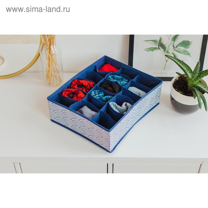 "Organizer for underwear, 18 cells, 35х30х12 cm ""Wave"", blue"