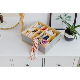 Органайзер для белья Доляна «Европа», 18 ячеек, 35×30х12 см, цвет серый