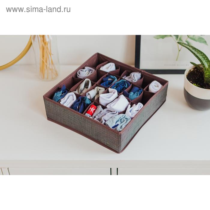"Organizer for underwear, 24 cells, 35х30х10 cm ""Pastel"" color brown"