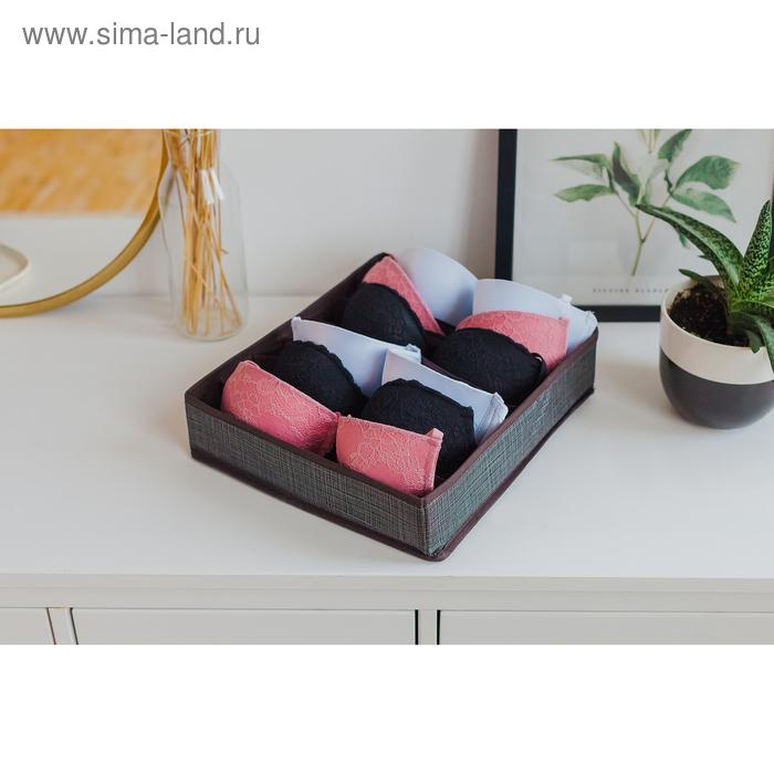 "Organizer for underwear, 7 cells 34х30х8 cm ""Pastel"" color brown"