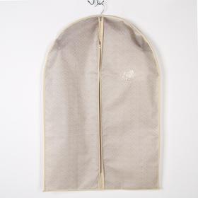 Чехол для одежды с ПВХ окном «Европа», 90×60 см, цвет бело-коричневый