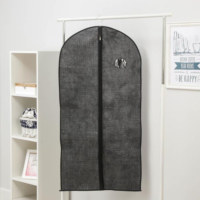 """Чехол для одежды с ПВХ окном 120×60 см """"Пастель"""", цвет коричневый"""