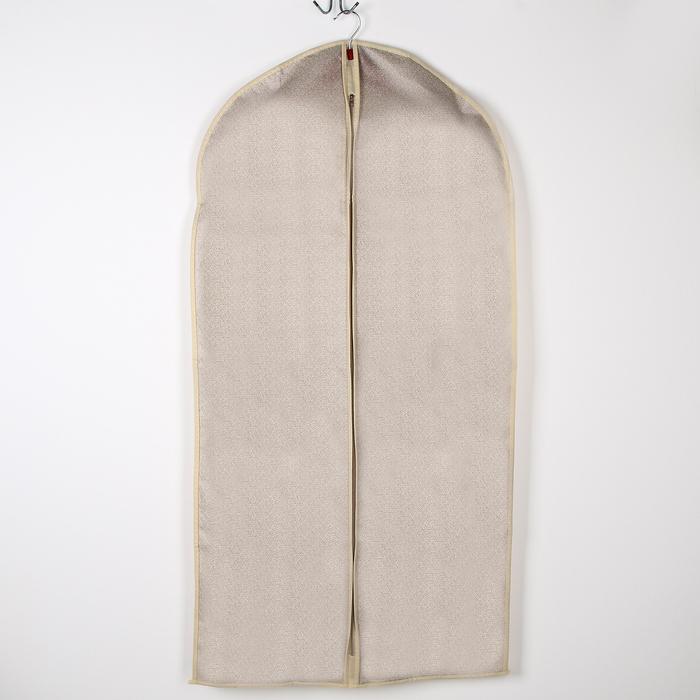 """Чехол для одежды с ПВХ окном 120×60 см """"Европа"""", цвет бежевый"""